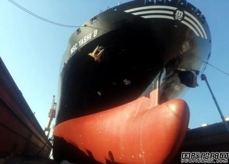 """上海中远海运重工""""MSC YASHI B""""轮完成脱硫改装起航"""