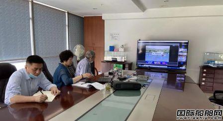 广西海事局20米级钢质巡逻船项目召开建造招标评审会