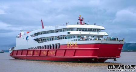 """凯灵船厂""""蓬莱""""系列豪华客滚船""""蓬莱阳光""""轮试航成功"""
