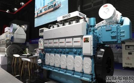 潍柴硬核助力中国首艘无人驾驶集装箱船