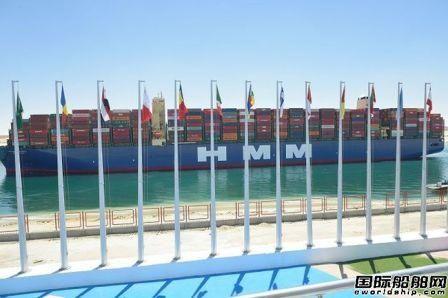 韩国骄傲!全球最大集装箱船通过苏伊士运河