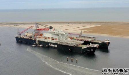 因为疫情荷兰首次用无人机为全球最大船舶送货