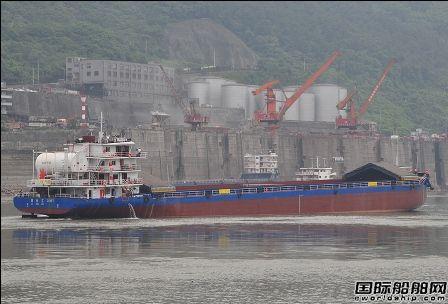 """长江首艘纯LNG动力船""""新长江26007""""轮试航成功"""
