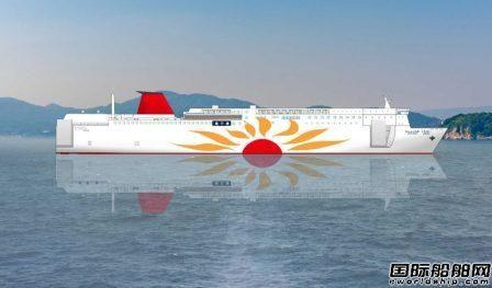瓦锡兰为日本首批2艘LNG动力客船提供整套LNG包