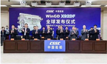 WinGD最大功率双燃料发动机通过BV型式认证