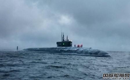 俄罗斯船厂建造最强核潜艇交付海军