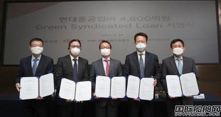 "KDB联手中国金融机构为现代重工提供""绿色贷款"""