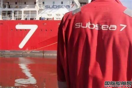 Subsea 7将裁员3000人并缩小船队规模