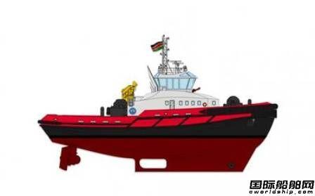 Robert Allan为肯尼亚设计建造最强港口拖船