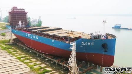 武船集团船舶公司700箱多用途集装箱船2号船下水