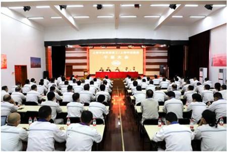 上海中远海运重工领导班子调整浦洪彬任副总经理