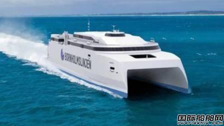 瓦锡兰为丹麦新造高速客船提供打包推进方案