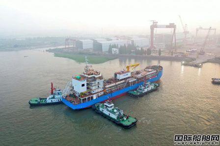 新加坡首艘LNG燃料加注船在南通吉宝船厂下水