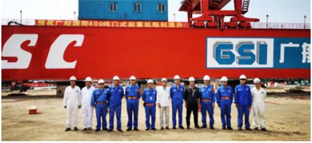 广船国际再添新神器400吨龙门吊完成验收