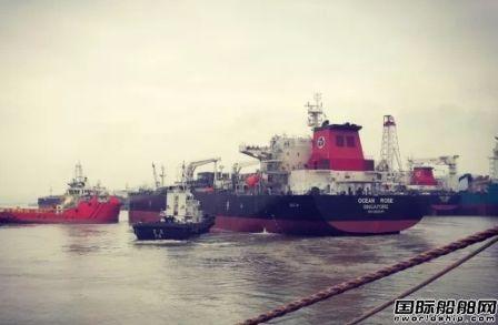 马尾造船一艘23500吨成品油船试航凯旋