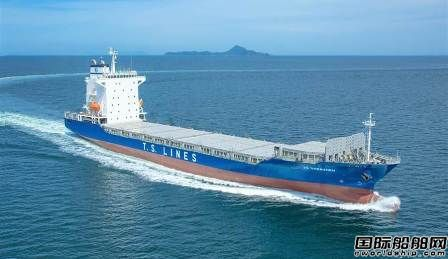 德翔海运接收旭洋造船一艘最新支线集装箱船