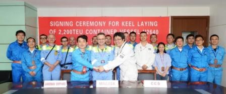 中国船级社与马士基航运首次新造船合作有序开展