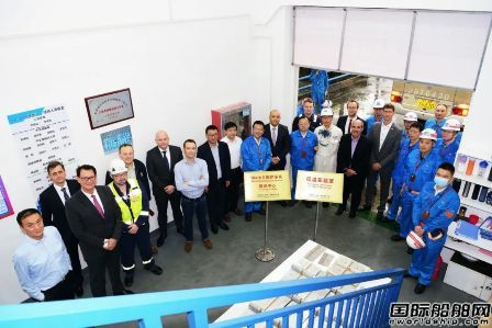 江南造船液化气船低温实验室正式揭牌
