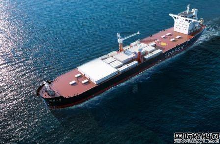 全球首艘10万吨级智慧大型养殖工船正式签约