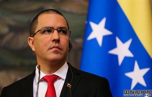 """4家航运公司4艘油轮遭美国制裁!委内瑞拉称美国""""犯罪"""""""