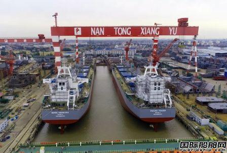 象屿海装一船交付两船出坞