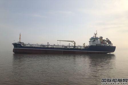 """舟山保税燃油供应舟山船型首制船""""润吉1""""轮顺利试航"""