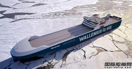 中集来福士第二艘全球最大双燃料滚装船开工