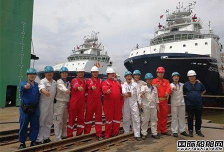 中远海运集团脱手美国合资海工船公司股权