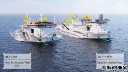 Jan De Nul建造两艘全球最大安装船要当市场领头羊