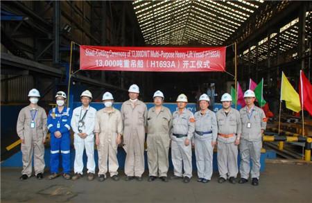沪东中华第9艘13000吨重吊船开建