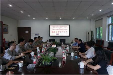 沪东中华电站公司与倍豪船舶战略签约