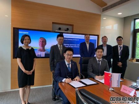 DNV GL与复旦大学签署协议开展人工智能合作研究