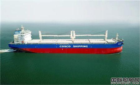 大连中远海运重工交付第7艘62000吨多用途纸浆船