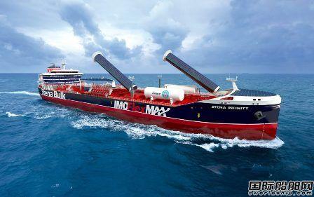 Stena Bulk推出最节能成品油化学品船设计
