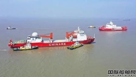 """""""雪龙""""号与""""雪龙2""""号在江南造船""""双龙""""相会"""