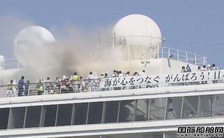 """日本最大豪华邮轮""""飞鸟2""""号突发火灾"""