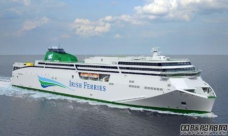 ICG撤销FSG船厂1.9亿美元大型客滚船订单