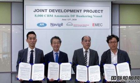 韩国首次尝试研发建造国内首艘氨燃料动力船