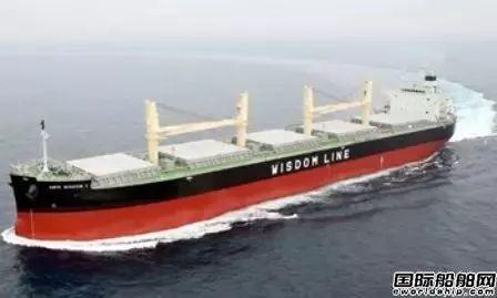慧洋海运5月亏损收窄看好下半年表现