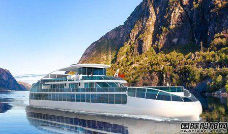 Havyard推出全电动游船专为挪威峡湾设计