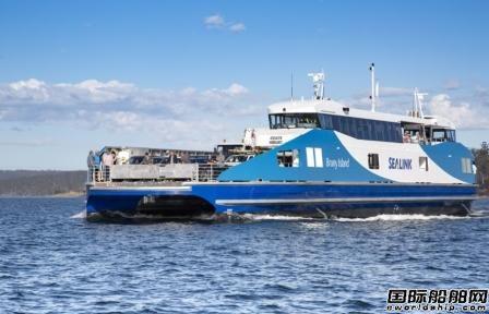 肖特尔为新设计全铝合金渡船提供推进装置
