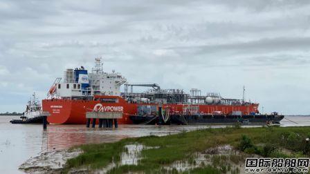 """""""中技伟能环球""""轮成为靠泊缅甸首艘LNG船"""