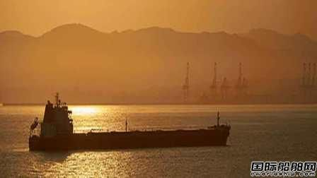两大油轮巨头联手打造全球最大MR型油船船队