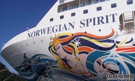 诺唯真邮轮延长邮轮停航时间至9月底