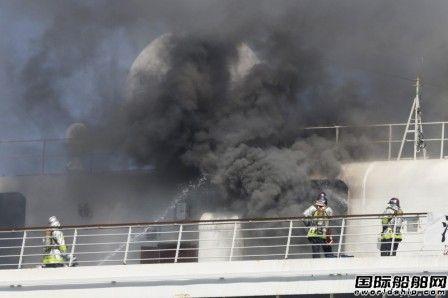 """焊接引燃?""""飞鸟2""""号火灾事故初步调查结果出炉"""