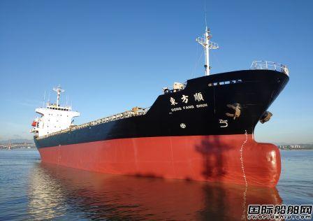 """马尾造船完成""""东方顺""""号集装箱船坞修"""