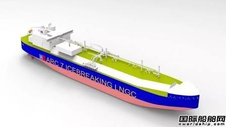 """284亿LNG船大单!中韩""""瓜分""""还是韩国""""独吞""""?"""