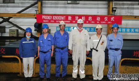 扬子江船业三天完成10多个生产大节点