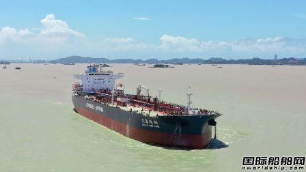 广船国际两船启程试航两船出坞