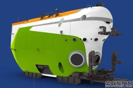 """定了!中国万米载人潜水器命名为""""奋斗者号"""""""